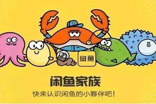 闲鱼会玩什么时候能发产品链接?看看客服怎么说!