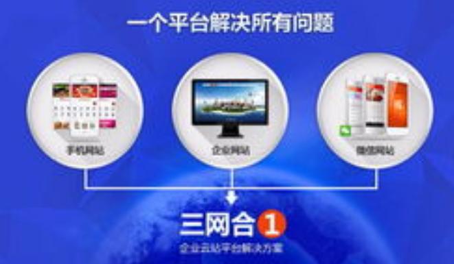 淘宝京东拼多多三合一cms优惠券网站说明