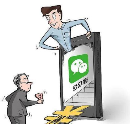 小店员微信公众号淘客系统怎么运营盈利