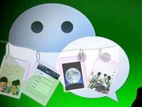 微信封号朋友圈还可以用吗?新注册微信号怎么不容易被封号?
