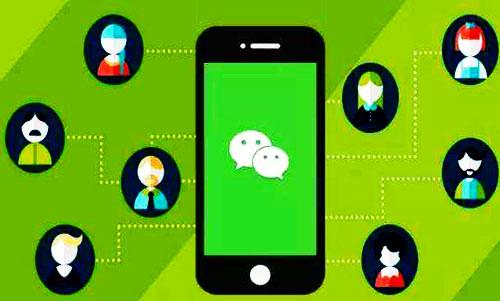 如何增加微信公众号的粉丝 微信公众号涨粉有哪些实用技巧