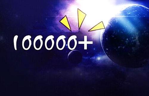 公众号图文外链或开辟10万+流量新玩法