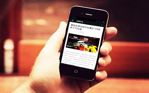 怎么提升微信公众号文章阅读量 微信公众号文章阅读量怎么超过10W+