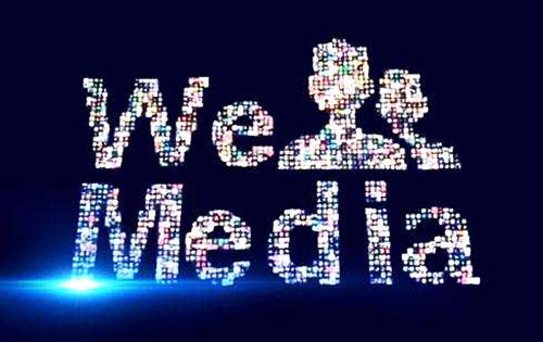运营自媒体有什么技巧可以赚钱