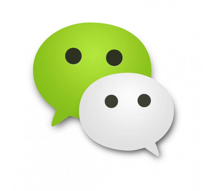 微信消息被撤回可以恢复吗?有什么办法?