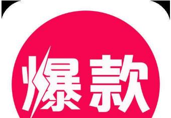 京东店铺有什么方法快速打造爆款?注意这几大原则