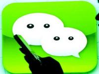 微信零钱支付超出10万可以提额吗?微信零钱支付超出10万要怎么做?