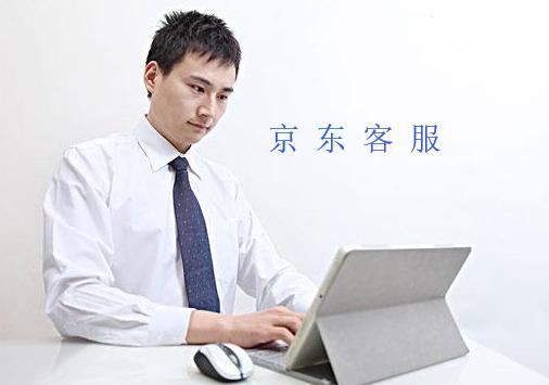 京东店铺的客服如何接待第一次进店的买家用户?