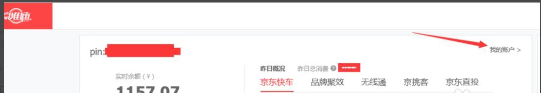 京东联盟cms网址怎么做