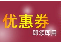 淘宝京东拼多多优惠券网站搭建条件与流程
