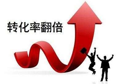 京东店铺商品转化率如何优化提高的技巧是什么