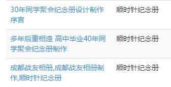 搜狐号违规账号阶梯封禁惩罚方案