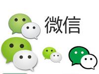 2019年中秋节有哪些微信祝福语?