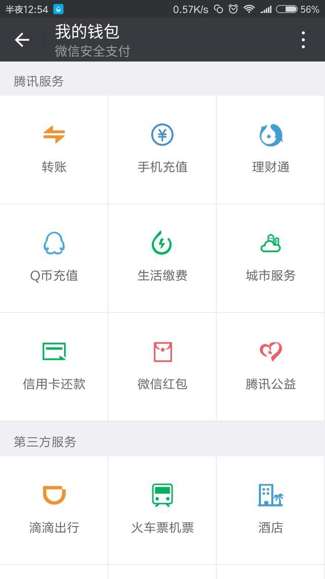 淘客微信小程序支持淘宝天猫支付宝小程序跳转吗?