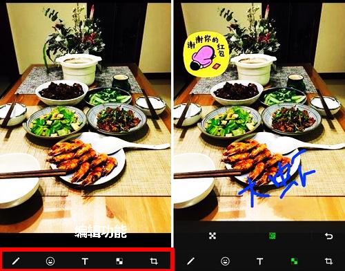 微商如何利用微信新功能图片可编辑更好发朋友圈