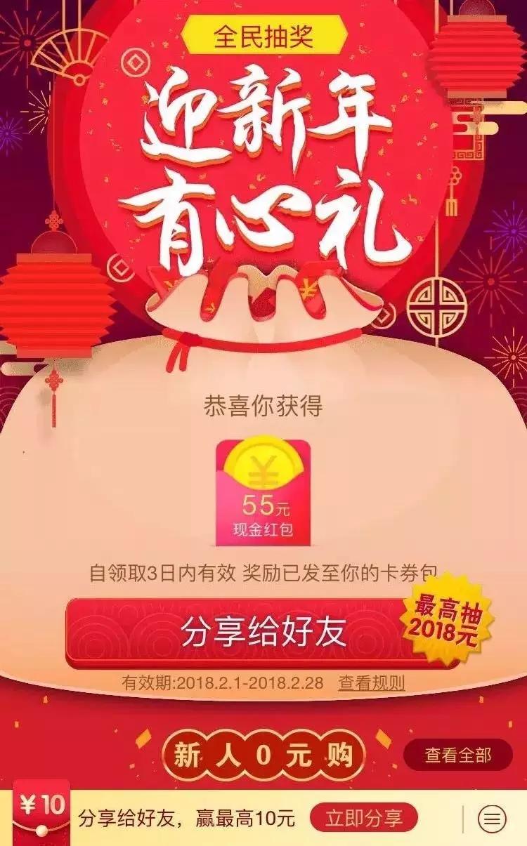 淘宝188元红包福利免费领取+0元购物!