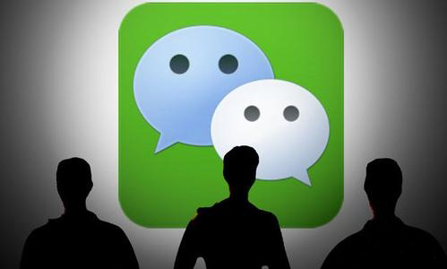 微信淘客公众号系统制作要认证的资料和流程