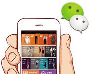 淘宝客利用微信公众号可以做些什么?
