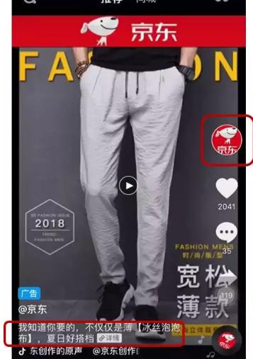 京东直投广告注意事项