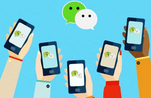 利用微信朋友圈做微商有什么好的技巧