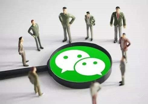 淘客微信群管理思路