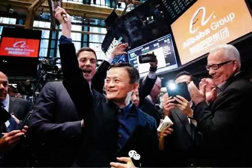 马云进军微商消息是不是真的 2018年微商线上线下结合市场发展方向