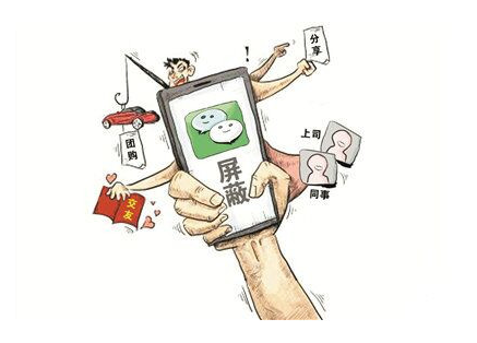 微博发淘宝客链接有什么方法不被屏蔽