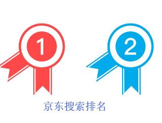 京东店铺关键词搜索排名提高有什么因素影响的?