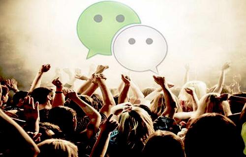 做微商怎样加更多微信好友?从0到1000人的裂变方法
