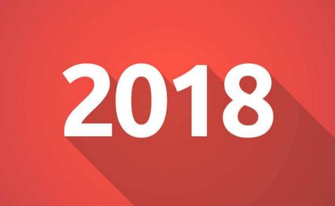2018淘宝客新玩法怎么玩