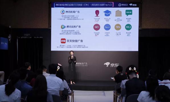 京腾计划3.0如何开启营销一体化时代