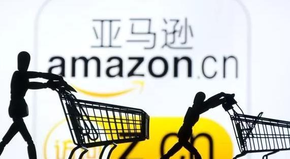 亚马逊无货源模式开一个店铺需要投资多少费用?