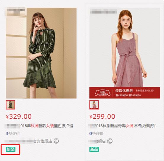 时尚全品类京东达人佣金1:1翻倍 200万现金等你来!