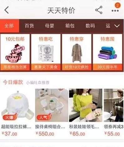 2018年淘宝店家报名双11有什么要求?2018年天猫双11店铺要什么资质!