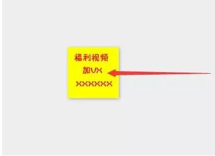"""利用腾讯系之QQ""""运动""""功能引流流程! 第9张"""