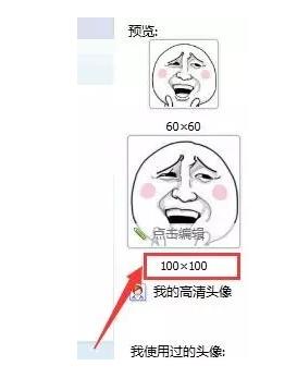 """利用腾讯系之QQ""""运动""""功能引流流程! 第7张"""