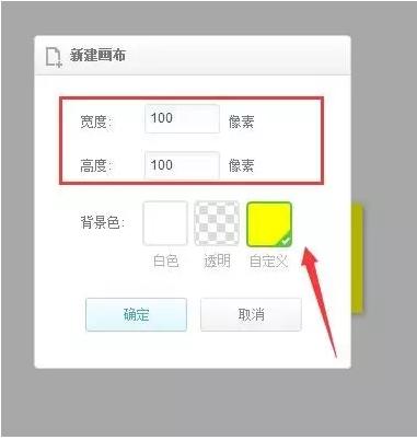 """利用腾讯系之QQ""""运动""""功能引流流程! 第8张"""