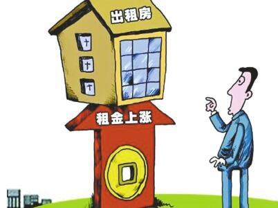 闲鱼平台租房如何付租金?和在线购物支付模式一样操作吗?
