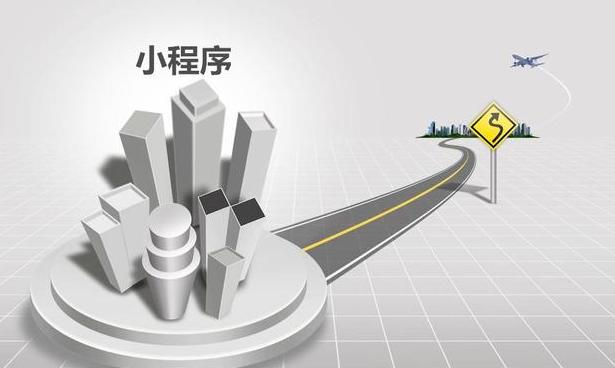京东客拼多多蘑菇街小程序源码搭建制作教程