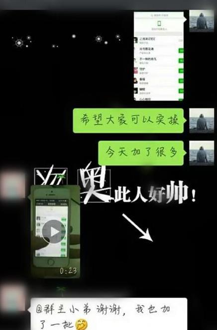 现在微信淘宝客还能玩吗?超级干货教程已经泄露!