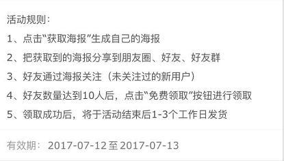 微信公众号淘宝客系统推荐