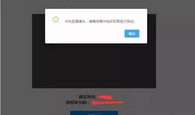 2019年淘宝商家电子营业执照申请流程 淘宝店铺 第7张