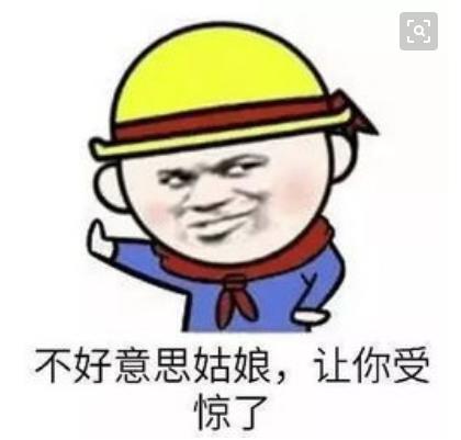淘宝客新等级体系预估于2019年4月1日上线