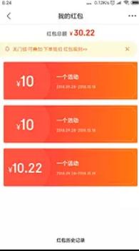 2018年京东双11红包在怎么领取使用?