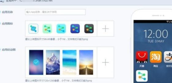 淘宝客平台有哪些app效果好?