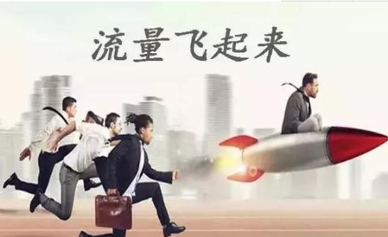 """淘宝无货源店群新百单玩法""""流量篇""""!"""