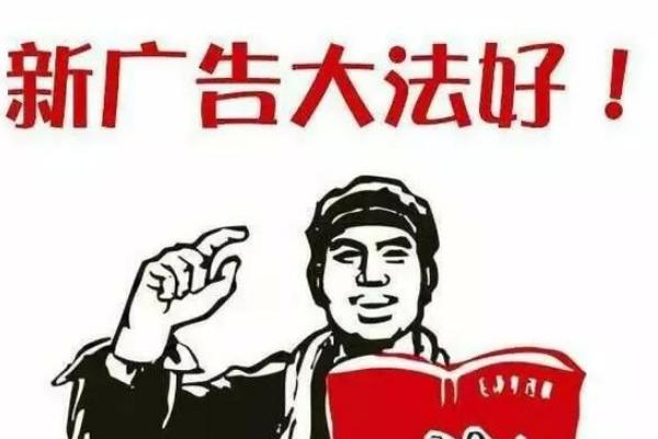 京东APP商品详情页广告词规范有哪些标准?
