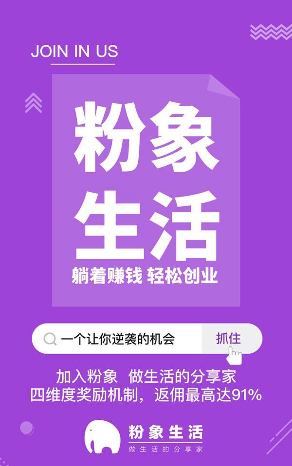 淘宝客app排名哪个好 第1张