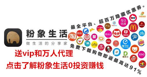 淘客app前十名排行榜