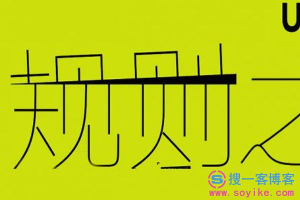 2019年京东店铺违规扣分规则公告 第1张
